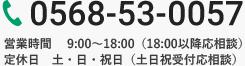 愛知県の弁護士による離婚・不倫慰謝料相談